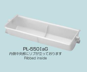 ピボテッドバケット PL-550ⅠaG