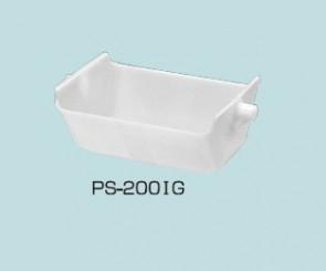 ピボテッドバケット PS-200ⅠG
