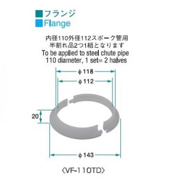 Varifas Flange (steel chute pipe 110 diameter)