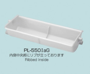 Pivoted Bucket  PL-550ⅠaG